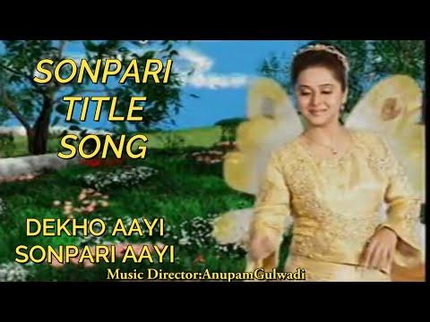 ANUPAM GULWADI MUSIC DIRECTOR SONPARI TITLE SONG  2 clip0