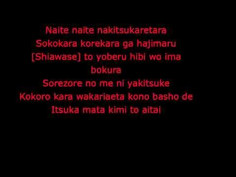 Girugamesh - Saikai