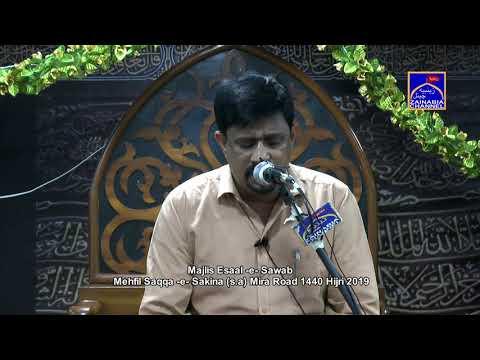 Majlis e Esaal e Sawab By Maulana Hasnain Kararvi | Mira Road Mumbai 1440 Hijri  2019
