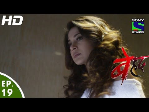 Beyhadh - बेहद - Episode 19 - 4th November, 2016 thumbnail