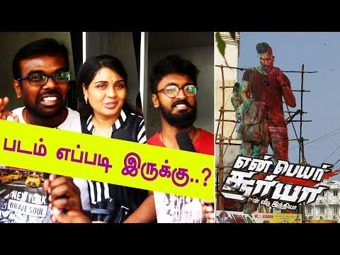 """En Peyar Surya En Veedu India"" Movie Public Opinion 