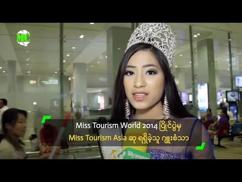 Jue San Thar: Miss Tourism Asia of Miss Tourism World 2014
