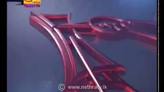 Nethra TV Tamil News 7.00 pm 2019-08-09