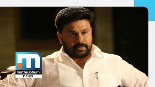 Dileep to be named first accused in attack on actress case  Mathrubhumi News