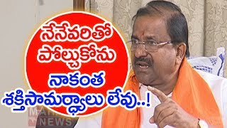 MLC Somu Veerraju About Difference Between Private And Government Schools | #TheLeaderWithVamsi