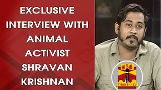 Exclusive Interview with Animal Activist Shravan Krishnan (HOTEL FOR DOGS) | INAIYA THALAIMURAI