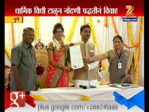 Pune | Muslim Girl | Weds | Hindu Boy | Intercast Marriage