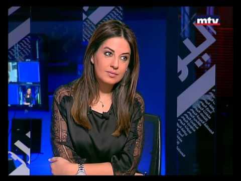 Beirut El Yaoum - Nabil Bou Monsef - 07/11/2015