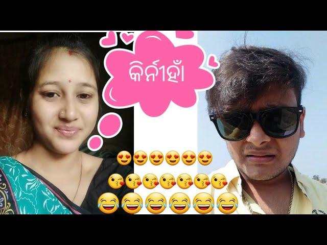 kirnhia(କିର୍ନୀହାଁ) sambalpuri comedy video¦¦roshan bhardwaj ¦¦ munia panigrahi thumbnail