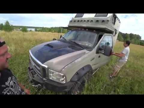 Внедорожный кемпер Форд Ф 250.  Сделано в России 10 лет назад!!!