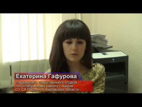СУ СК про убийство в Красной Поляне