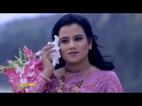 media bangla new asif song