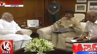 TDP Quits NDA Govt Over AP Special Status Issue | Teenmaar News