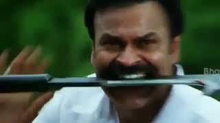 Peniviti Full Video Song  Edited Version  Aravinda