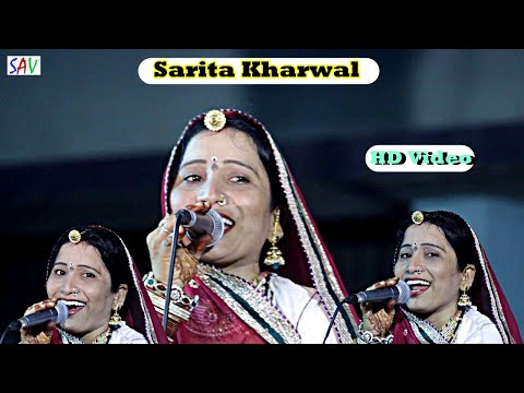Ganapat Garva  || Best 2014 Rajasthani Song || Sarita Kharwal-super Singer video