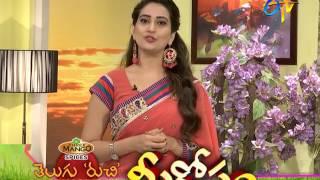 Franch Ghee Roast | Telugu Ruchi | 26th February 2017 | ETV Telugu