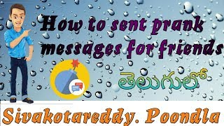 How to sent prank messages for friends|sivakotareddy. Poondla|in telugu