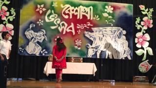 Pohela Boishak Dance