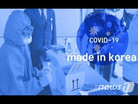 韓国の新規感染者「54日ぶりの最低値」減少つづく…海外流入除けば首都圏は2人だけ /news3955058キリスト教…他