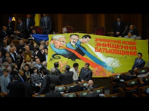 Украина: Лабиринты истории. Миф о русскоязычном населении Украины