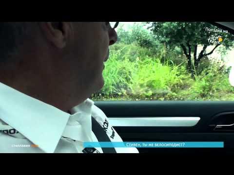 Видеоблог: Поездка на Тур де Франс. 2 серия
