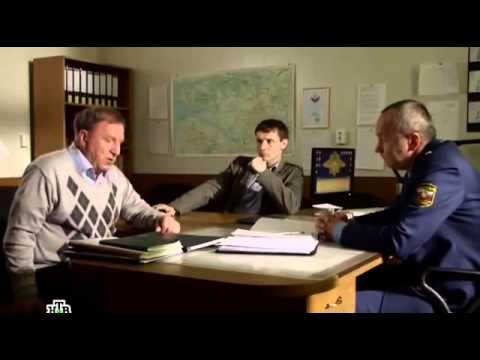 Провинциал 7 серия 2013 Криминал боевик сериал