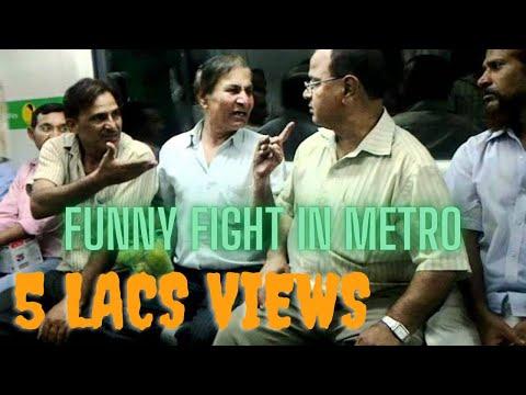 Delhi Metro-Funny ride