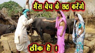 Entertainment Video  ЮЮЮЮё ЮЮЮ ЮЮ ЮЮ ЮЮЁЮЮЮЮЮ  Shivani Singh   Abhishek Singh,