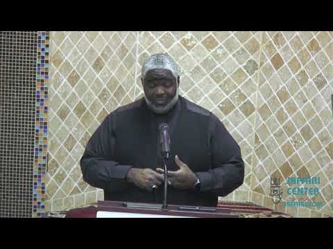 6th Saffar 2019/1441 Sheikh Hanif Mohammad English Majlis