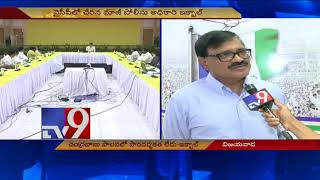 YCP leader Iqbal sensational comments on CM Chandrababu