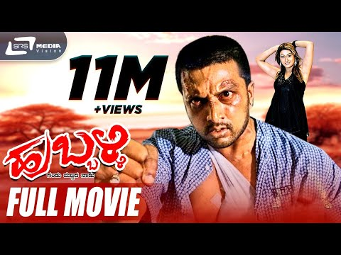 Om kannada movie video songs free download