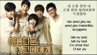 U ~ Taemin (TTBY Theme Song)