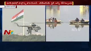 Pralay Sahay 2017: NDRF Army and Navy Mock Drill at Hussain Sagar || Hyderabad