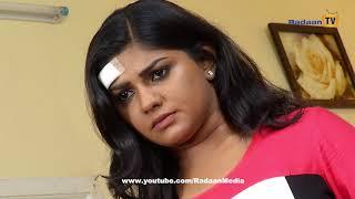 வாணி ராணி - VAANI RANI -  Episode 1433 - 2/12/2017