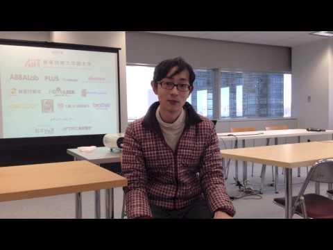 インタビュー「ライフワーク」イケダハヤトさん(プロブロガー)