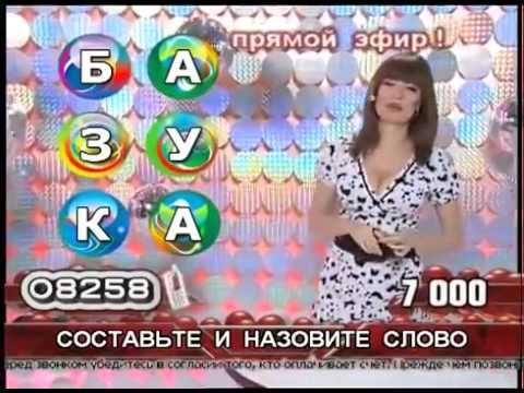 Прикол телеведущего послали на три буквы