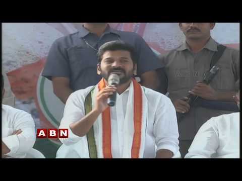 Revanth Reddy | Revanth Reddy Press Meet over Telangana Exit Polls | ABN Telugu