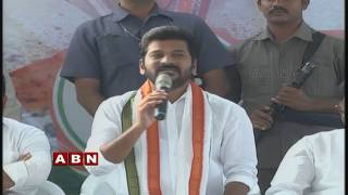 Revanth Reddy LIVE | Revanth Reddy Press Meet over Telangana Exit Polls | ABN LIVE
