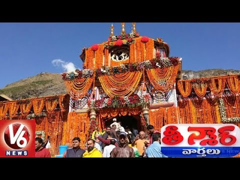 Kedarnath Temple Reopens, Laser Show Among New Features For Devotees | Teenmaar News | V6 News