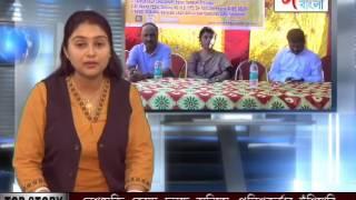 ISHAN BANGLA NEWS BENGALI   DATE  11 12 2016