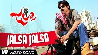 Jalsa Title Full HD Video Song Jalsa Telugu Movie Pawan Kalyan Ileana