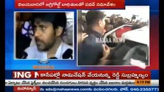 Katamarayudu Counter:Jenasena Pawan Kalyan Meets Agri Gold Victims In Vijayawada|Mahaa News