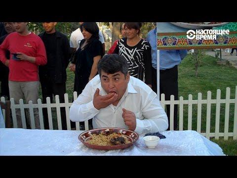 Не смотрите натощак: конкурс по поеданию плова в Таджикистане