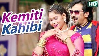 download lagu Romantic Song- Kemiti Kahibi  Chhuini Dele Meghha Barasi gratis