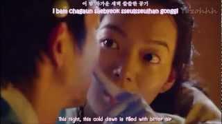 Jang Jae In - Fantasy FMV (Arang and the Magistrate OST)[ENG SUB + Romanization + Hangul]