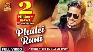 Phulei Rani Odia Album LubunTubun
