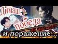 "Димаш Кудайберген покорил Шанхай, а награду ""Виктория"" в России забрала Анна Нетребко. Не честно!?"