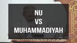 NU VS MUHAMMADIYAH : Kyai Prof Dr H Ahmad Zahro MA al-Chafidz