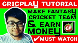 How to Use Coins Referral Code In CRICPLAY APP android convert money Ma IPL Team Win PAYTM Cash 2018 7.32 MB