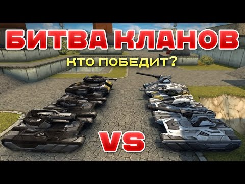 Там 10 лвл клана буит=))) и james нафик оно вам?